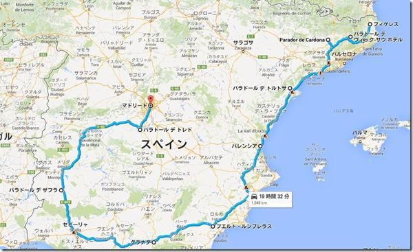 スペイン旅行地図1949km画像120