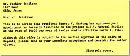 給料アメリカ大学1967